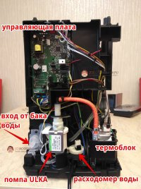 Philips-3200-disassembly-2.jpg